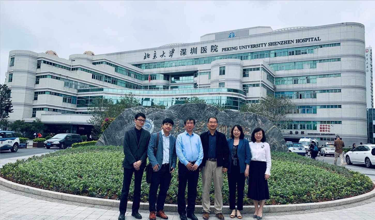 CityU Wang Lab
